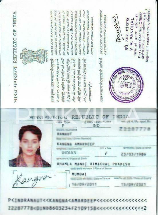 passport front page